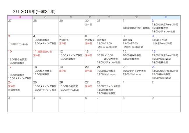 calendar2019_2jpeg